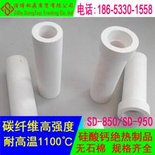 高密度高强度 硅酸钙绝热板 耐高温 铸铝部件 导流管 流槽 转接板