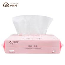 享棉吧純棉一次性洗臉巾抽取式化妝棉 加厚全棉柔巾美容院潔面巾