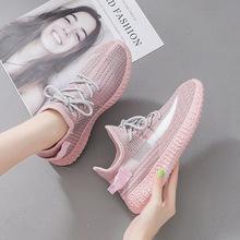 夏季新款女鞋ins網紅透氣網面休閑鞋情侶百搭350飛織運動跑步鞋女