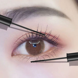 Fine brush head mascara, long, thick, long-lasting, waterproof, curling, non-smoothing, live explosion, natural small brush head wholesale