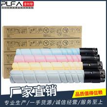 适用柯尼卡美能达TN512粉盒柯美Bizhub 454 554e复印机墨盒碳粉