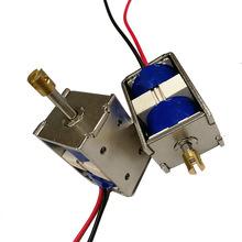 1139雙保持電磁鐵-DKD磁保持失電磁鐵雙向大保持力機械控制電磁鐵