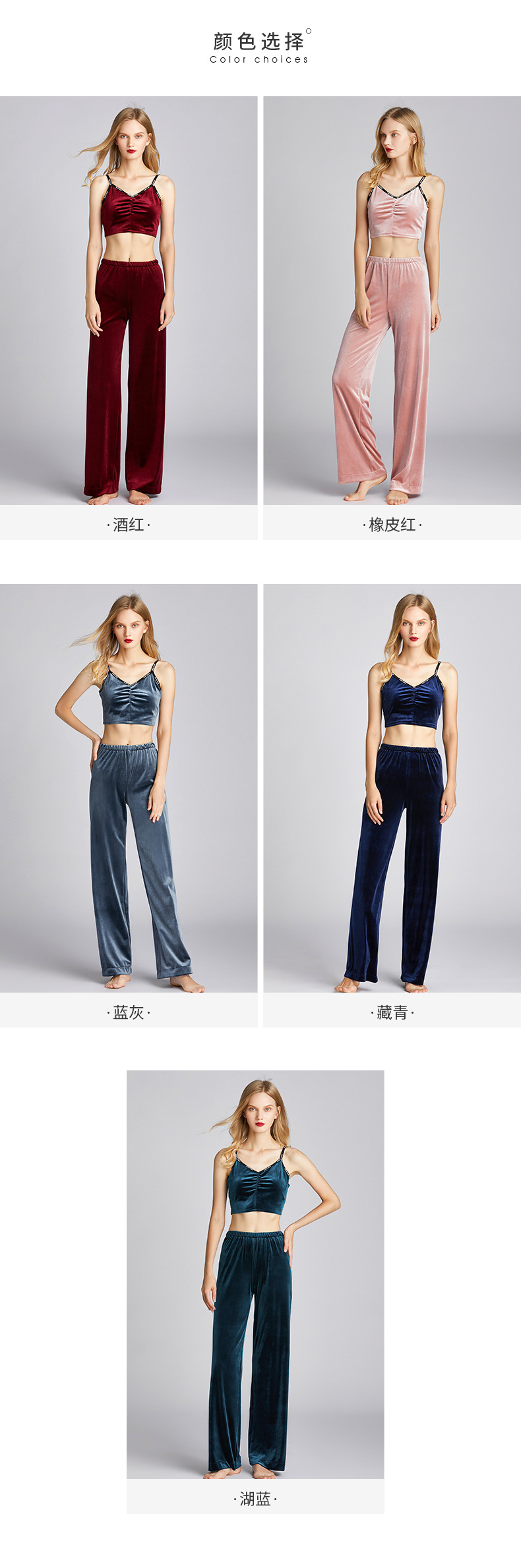 Fashion gold velvet wide-leg pants spring high waist loose straight all-match pants casual women's pajama NHJO241566