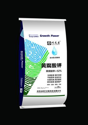厂家供应特级黄腐酸钾颗粒万博体育手机版登陆肥