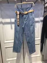 一件代发2019H秋季新款韩版女装时尚高腰哈伦牛仔裤A4HA9330890