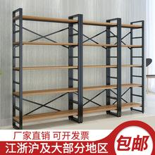 简易钢木书架铁艺置物架落地多层样品架子产品超市货架展示架定制