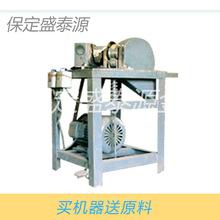 鋼纖維廠家直銷鋼纖維設備 買鋼纖維機器送原料 加工出成品可回收
