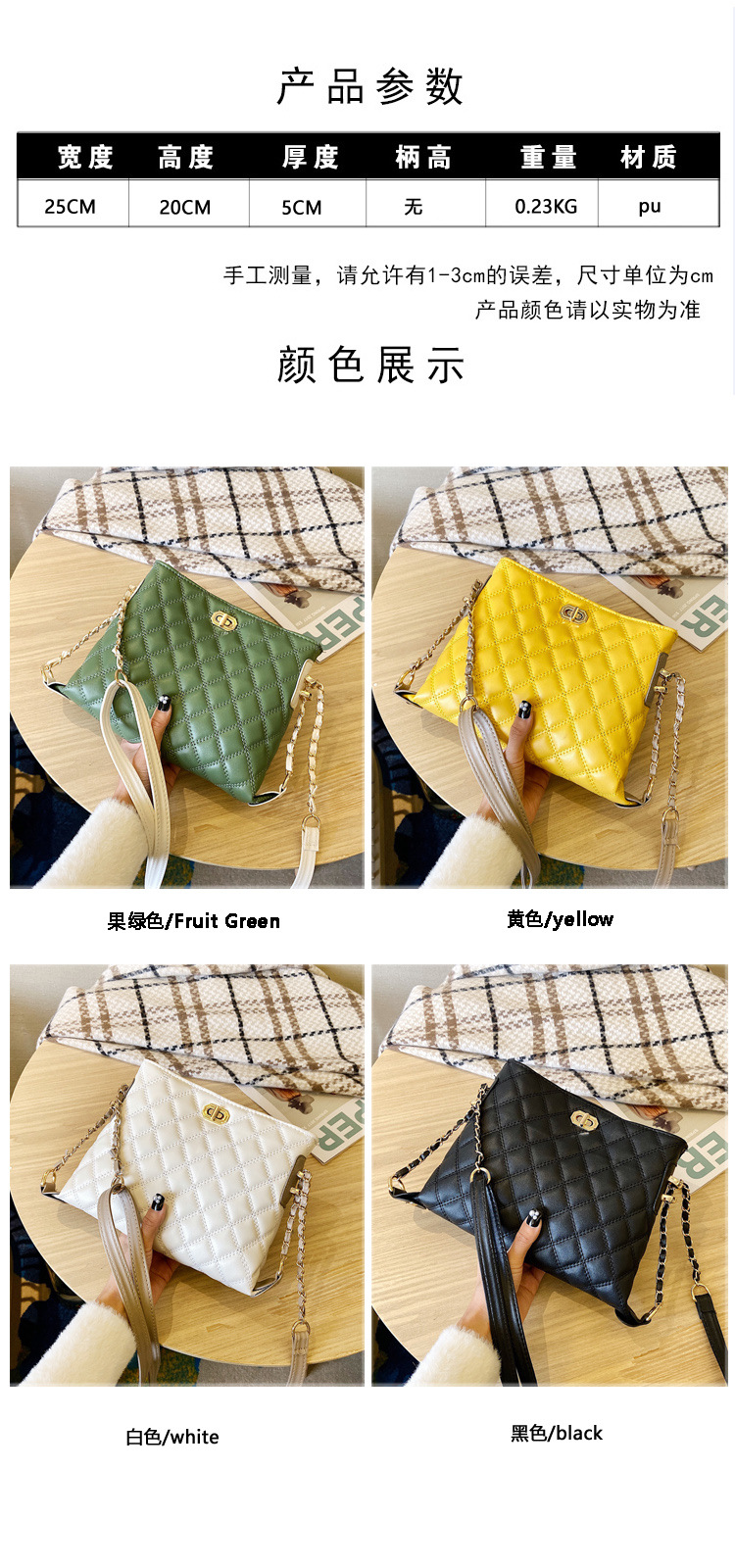 Women's new Korean wild messenger new fairy fairy rhombus chain bag NHXC196045