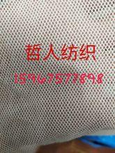 全棉网布涤纱提花网布用于购物袋服装绣花?#26149;?#21378;家直销现货供应
