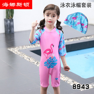 Children's swimsuit, baby girl, sunscreen swimsuit, girl's one-piece sleeves, girl, middle and small children's swimwear, quick-drying wetsuit