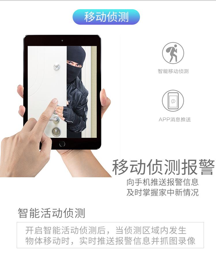 EC79详情中文_14.jpg