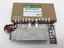 正品保证CKD   4GD319R-C8-E2C-3 DC24V 电磁阀  ,可开专票