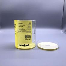 定制PVC包裝盒圓筒PVC卷邊圓筒PVCPET透明印刷圓桶可印刷