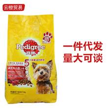 宝路狗粮 中小型犬粮 成犬粮 牛肉 蔬菜及谷物配方4kg
