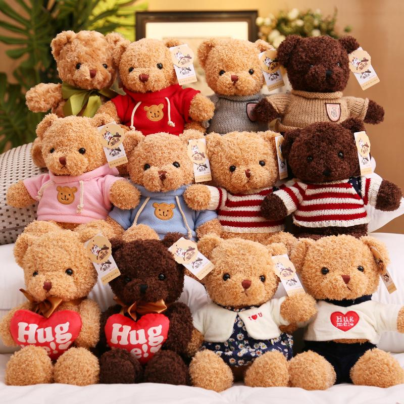 厂直毛衣小熊公仔泰迪熊毛绒玩具批发娃娃公仔生日礼物一件代发