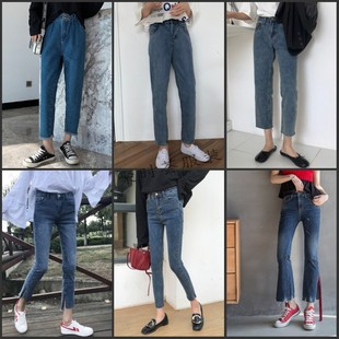 2021 miscellaneous Korean women's denim trousers foreign trade fashion all-match small feet pencil pants for sale wholesale