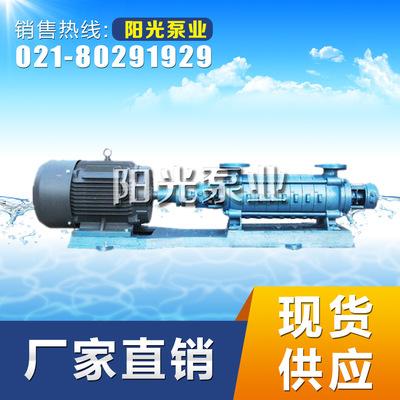 GC多级锅炉泵卧式多级锅炉给水泵卧式多级泵厂家分段式离心泵
