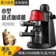 一件代发 意式咖啡机蒸汽打奶泡家用迷你型便携咖啡机 厨房电器