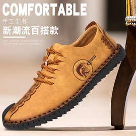 速卖通爆款大码46男鞋爆款男士复古真皮商务时尚休闲皮鞋豆豆鞋