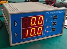 CZJ-B2 CZJ-B3 CZJ-B4 振動監測保護儀雙通道震動監視儀 監控儀
