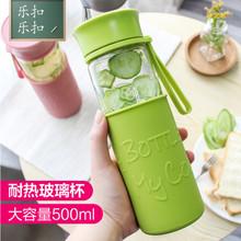 乐扣乐扣玻璃杯便携韩国随手杯500ml大容量简约水杯清新杯子茶杯