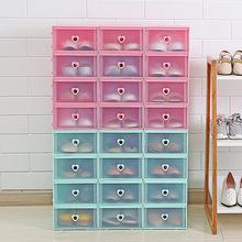 心型鞋盒透明塑料女款包邊加厚鞋盒防潮防塵鞋子收納整理盒速賣通