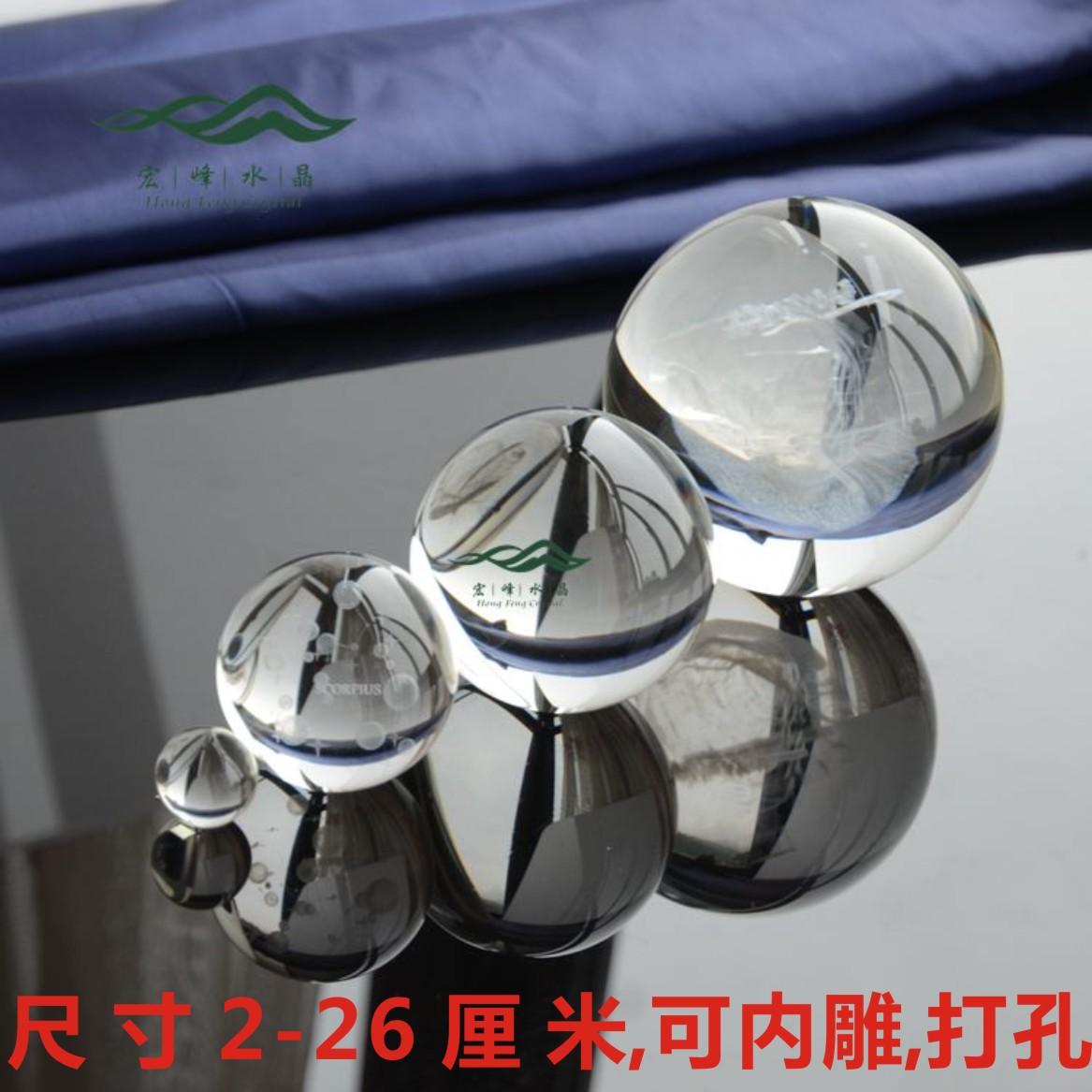 浦江厂家 水晶球 一手货源 可3D内雕  刻字  打孔   玻璃光球