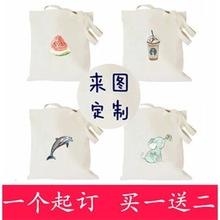 帆布包女单肩包帆布袋手绘定制l布袋定做购物袋手提袋环保袋包