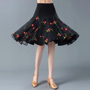 Modern dance skirt for female national standard dance social dance square dance practice performance skirt