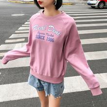 新款秋装韩版卫衣女士百搭圆领宽松套头学生打底印花上衣薄长袖衫