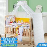 Новорожденный хлев семьи из четырех человек с двумя руками, чтобы спать с ребенком кровать ручной балансировки дерева кровать детская кроватка бб Easy