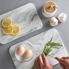 北砧板陶瓷紋歐風大理石料理水果平盤10英寸釉下彩擺拍披薩盤西餐