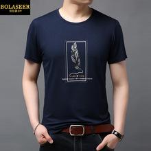 2019新款青年男士短袖T恤圆领打底衫薄款夏季印花上衣潮流男体恤