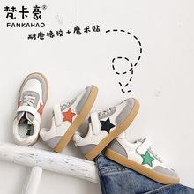 韩版ins潮儿童板鞋 2019秋新款复?#25490;?#31461;运动鞋男童魔术贴休闲鞋