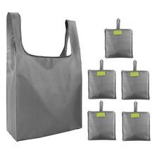 廠家直銷折疊背心購物袋牛津布超市環保收納袋子便攜式滌綸手提袋