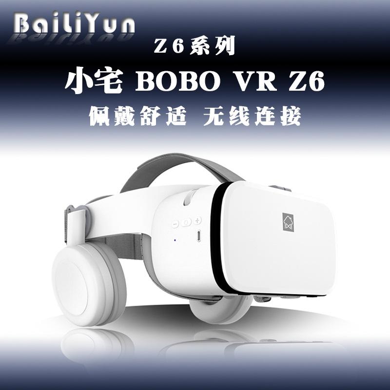 小宅BOBO VR Z6蓝牙VR虚拟现实耳机3D眼镜VR眼镜手机游戏影音专用