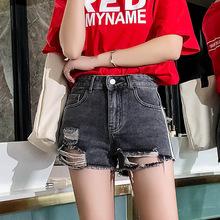 Quần soóc jeans nữ, thiết kế đơn giản, thời trang hè mới