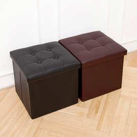厂家直供pu皮革带扣子收纳凳子储物凳可坐成人折叠多功能皮凳批发
