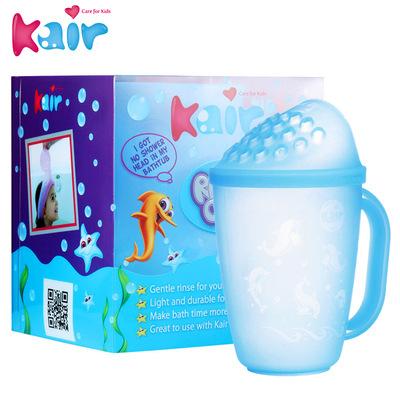美国品牌kair母婴用品可移动式花洒儿童洗头杯水勺宝宝洗澡杯水票