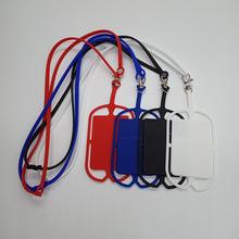 廠家定制硅膠掛繩卡套 手機卡套背貼禮品 多色手機掛繩