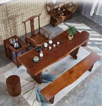 新中式?#30340;?#33590;桌椅组合简约家居客厅会客功夫茶具套装桌子一体茶台