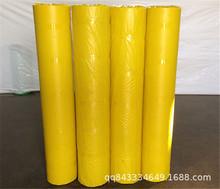 水泥發泡包裝膜熱收縮膜,pe巖棉板熱縮膜,