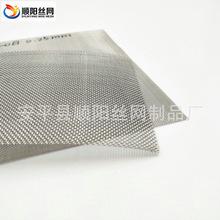 不锈钢人字形编织网 3200目精品密纹滤网 编织丝网过滤网 批发