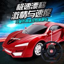 新款四通1:16感應方向盤仿真電動遙控賽車兒童益智玩具跑車模代發