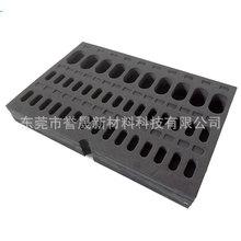 定制EVA禮盒填充物包裝內襯 電子產品減震固定泡棉格子托盤