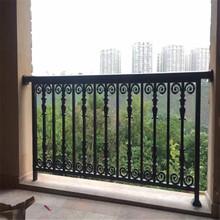 铝艺护栏阳台庭院篱笆别墅花园围栏栏杆铝合金栅栏
