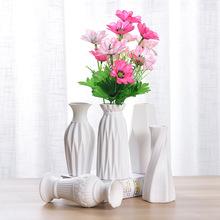 批发创意地中海陶瓷花瓶北欧现代简约工艺品摆件插花器家居饰品