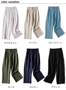 Wide leg pants women's summer new style cotton and linen pants student loose linen casual pants nine minutes pants