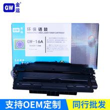 金運 適用惠普Q7516A硒鼓HP LaserJet 5200//5200LX/CRG-309硒鼓