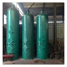 生产供热面积500平米 配套暖气片或地暖立式供暖燃煤热水锅炉